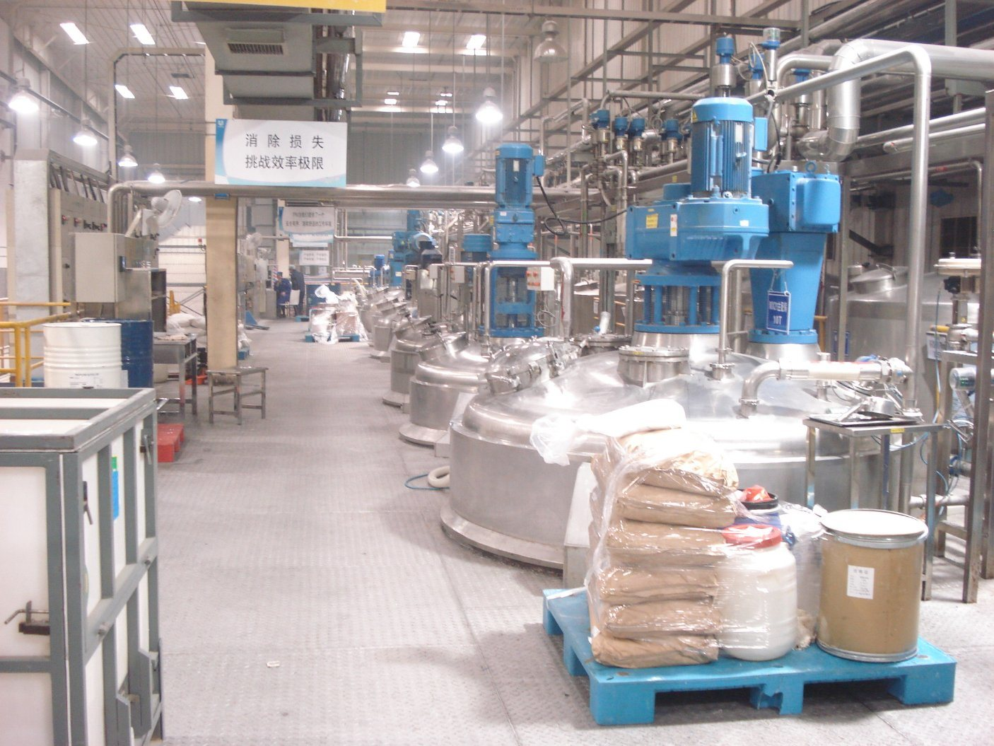 Professional Design Easy Operation Liquid Washing Production Line Plant
