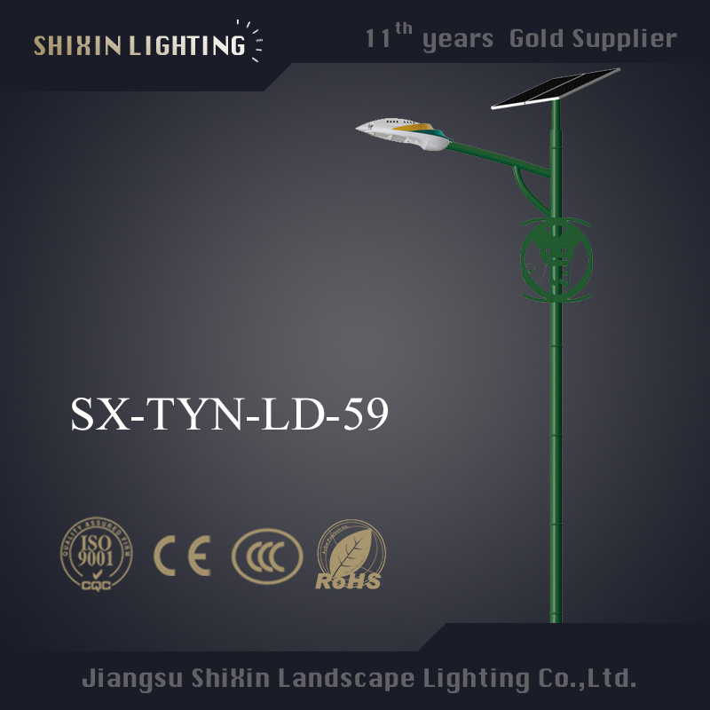 30-100W Solar LED Street Light