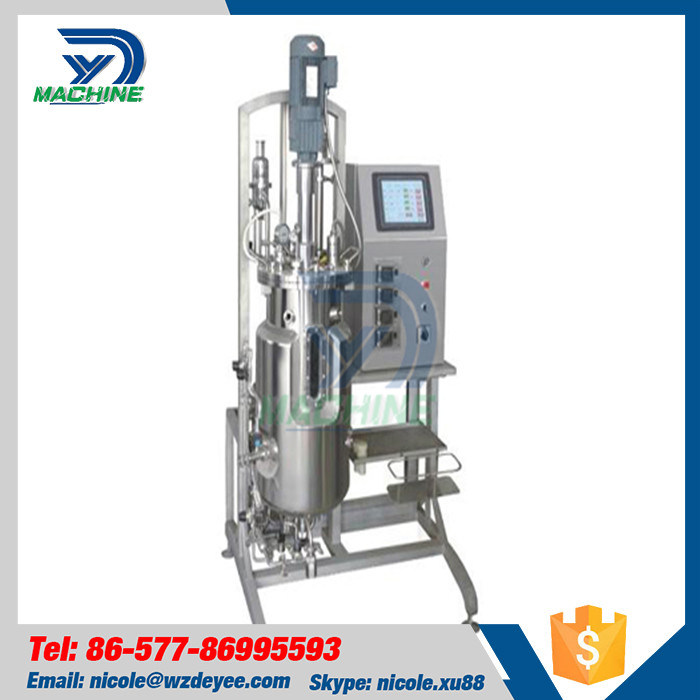 China Stainless Steel Cone Fermenter