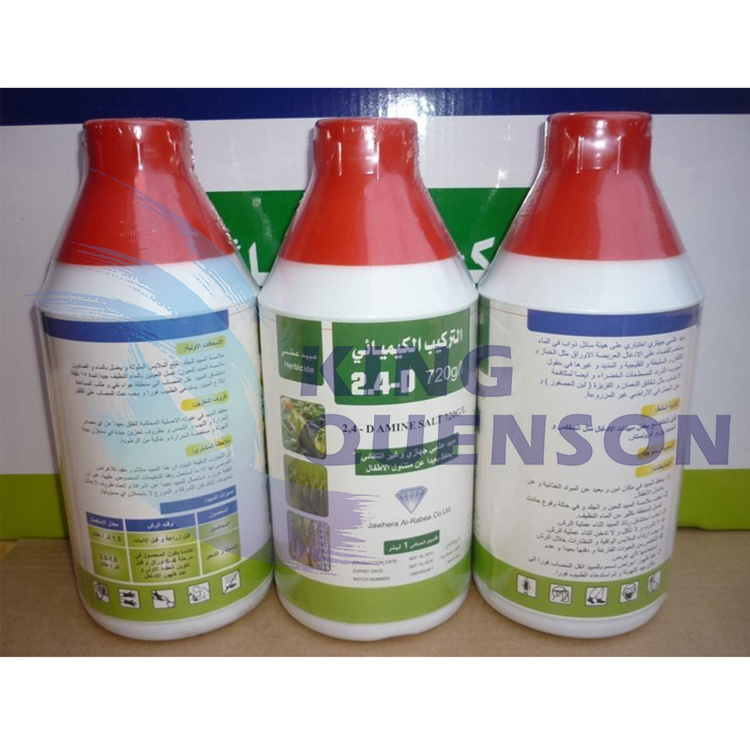 King Quenson High Effective Supplier 2 4-D 720 G/L SL Herbicide