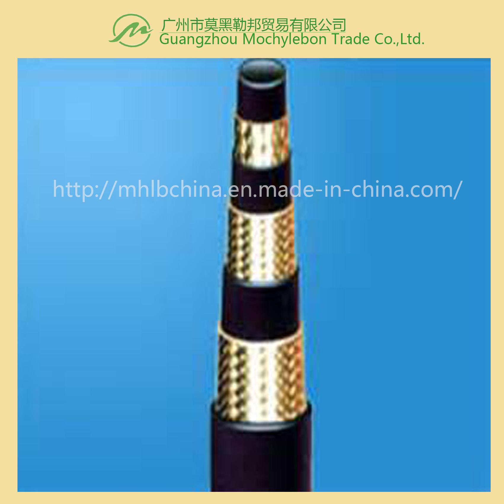 Wire Braided Hydraulic Hose for Coal Mine (602-3B-1-1/4)