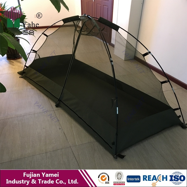 High-Quality Military Mosquito Net