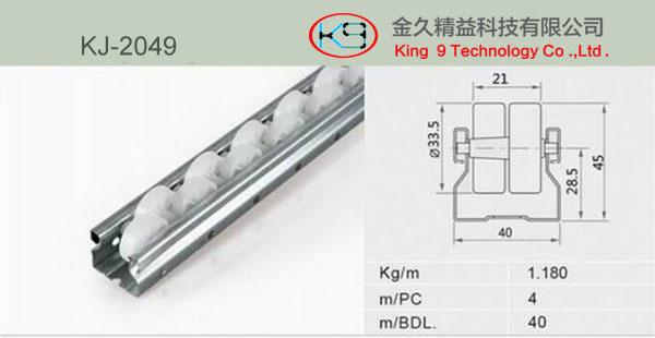 Galvanized Steel Frame Roller Track (KJ-2049)