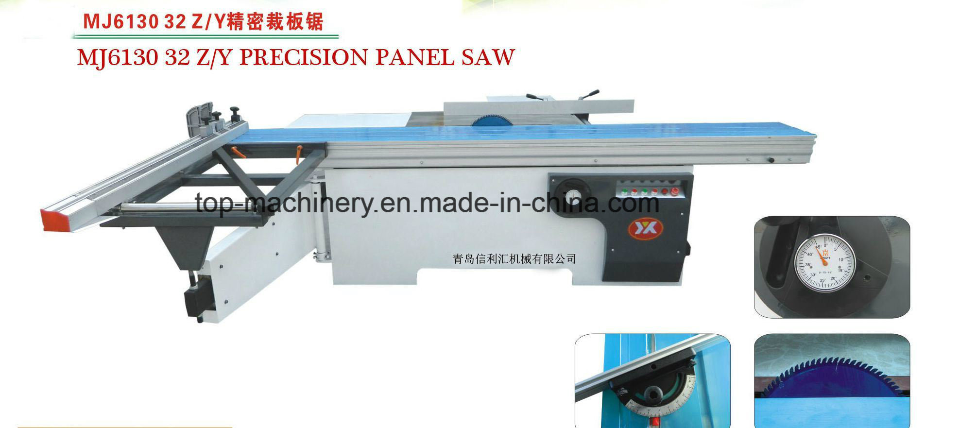 Sliding Table Saw with 3200 Length Cheapest and Lowest Price Your Best Choice