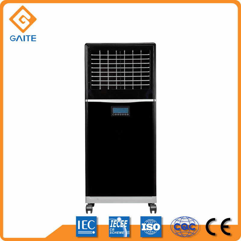 Environmental-Friendly Air Cooler