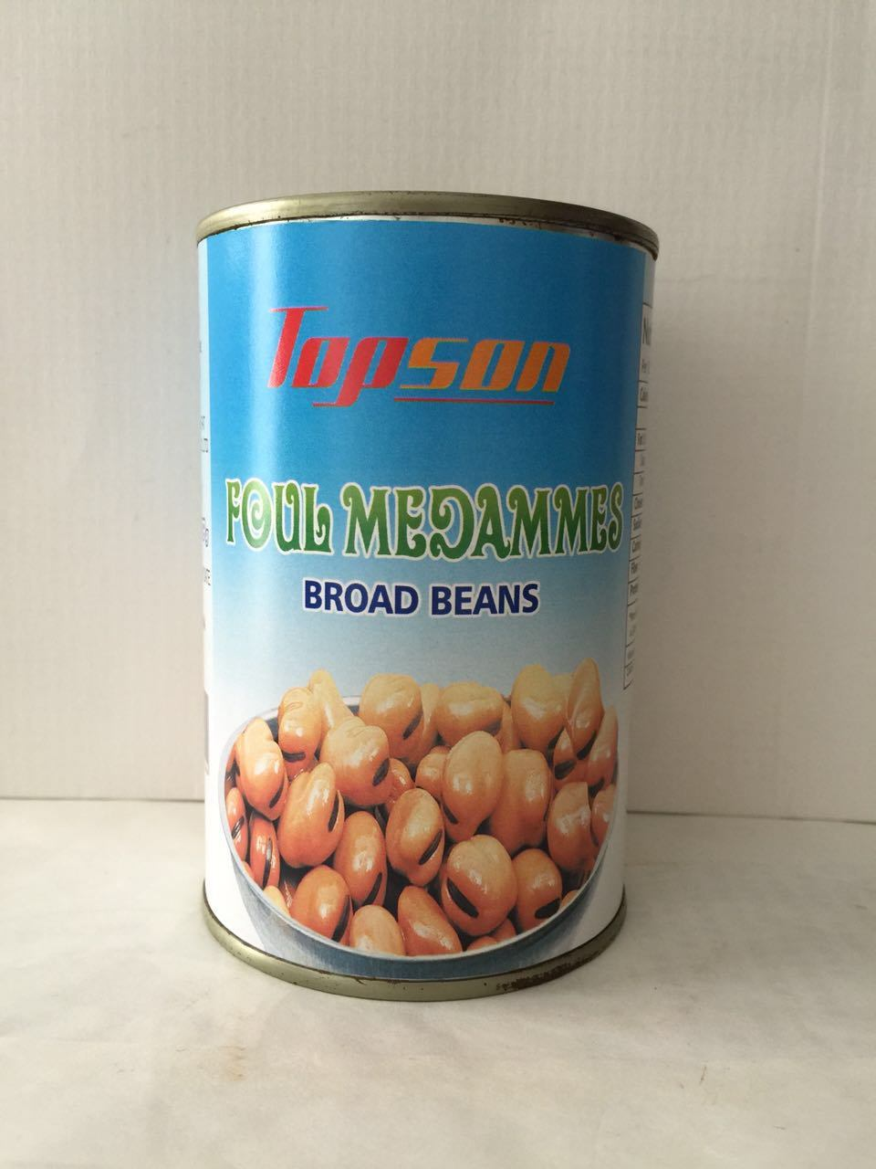 Canned Broad Beans, Foul Medammes Broad Beans in Brine