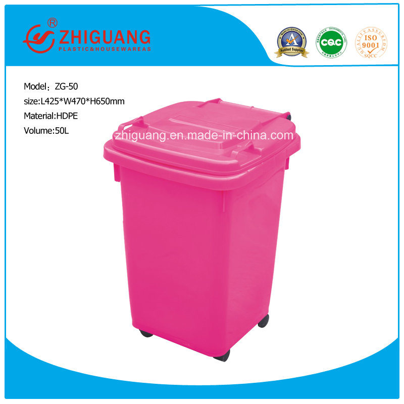 50L Plastic Injection Trash Can/ Garbage