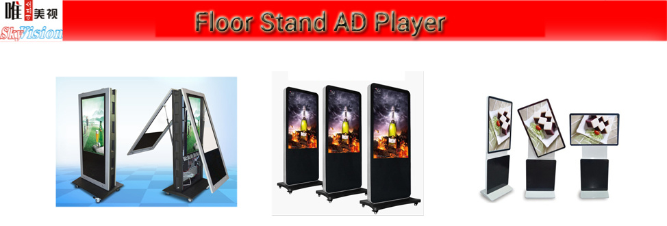Acrylic/Cardboard Pop LCD Video Display