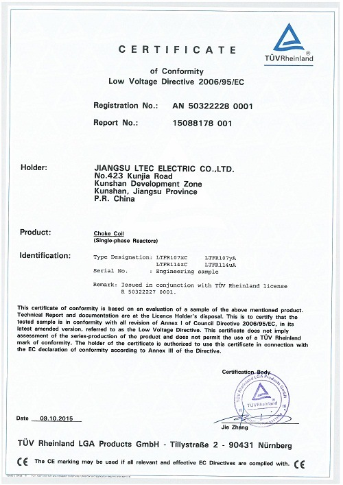 Medium Voltage Filter Reactor Manufacturer for The Frequency Converter