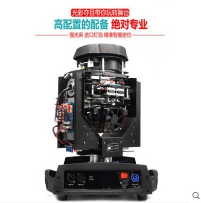 230W 7r Beam Moving Head Light for Event Show