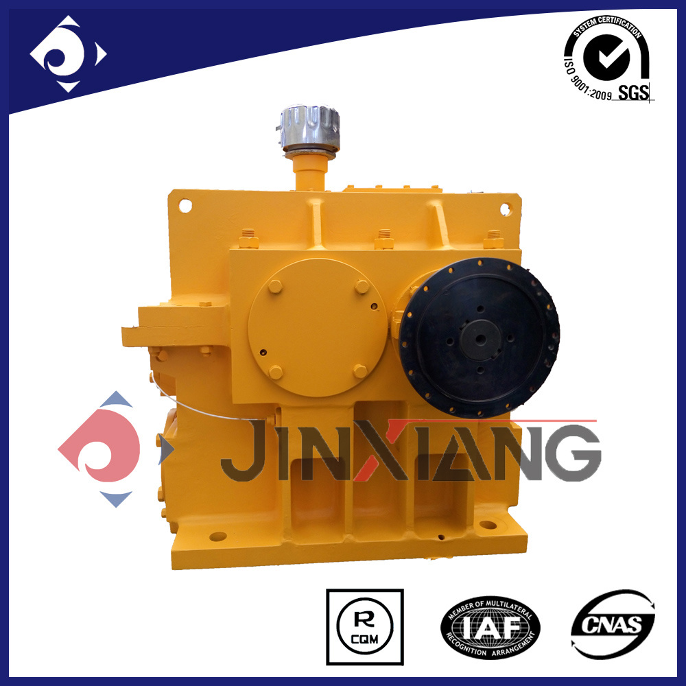 High Speed Reducer / Special Speed Reducer/High Speed Gear Box