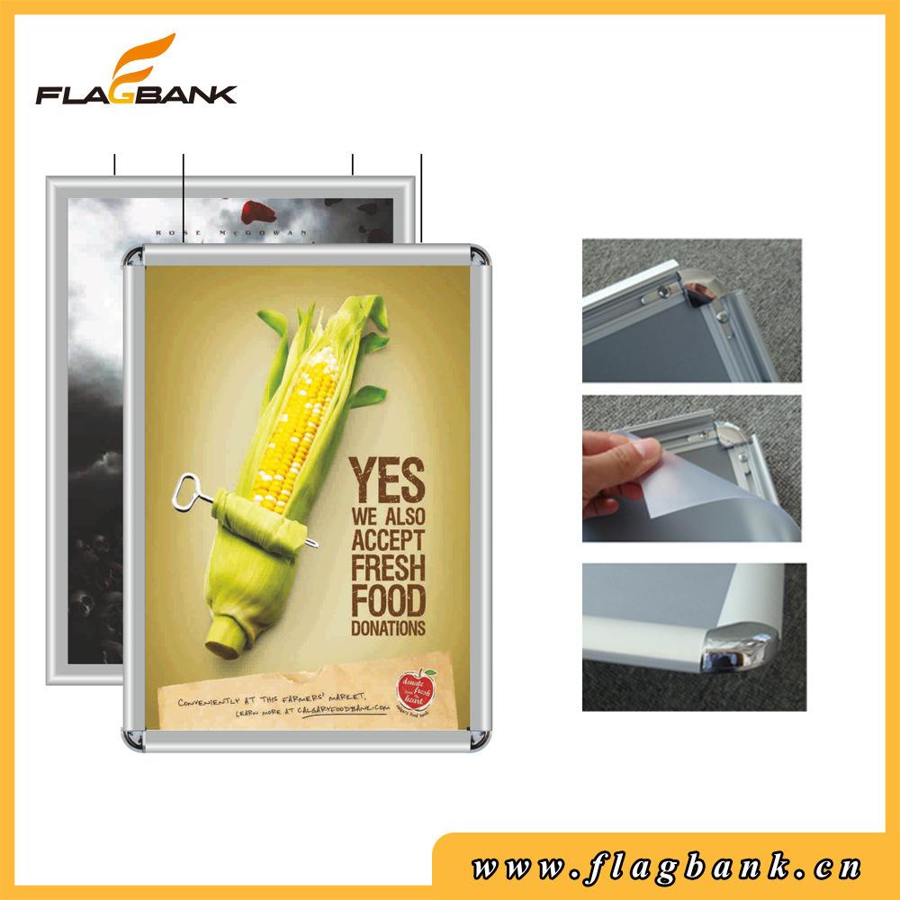 A4 Size Aluminium Wall-Mounted Clip Snap Frame