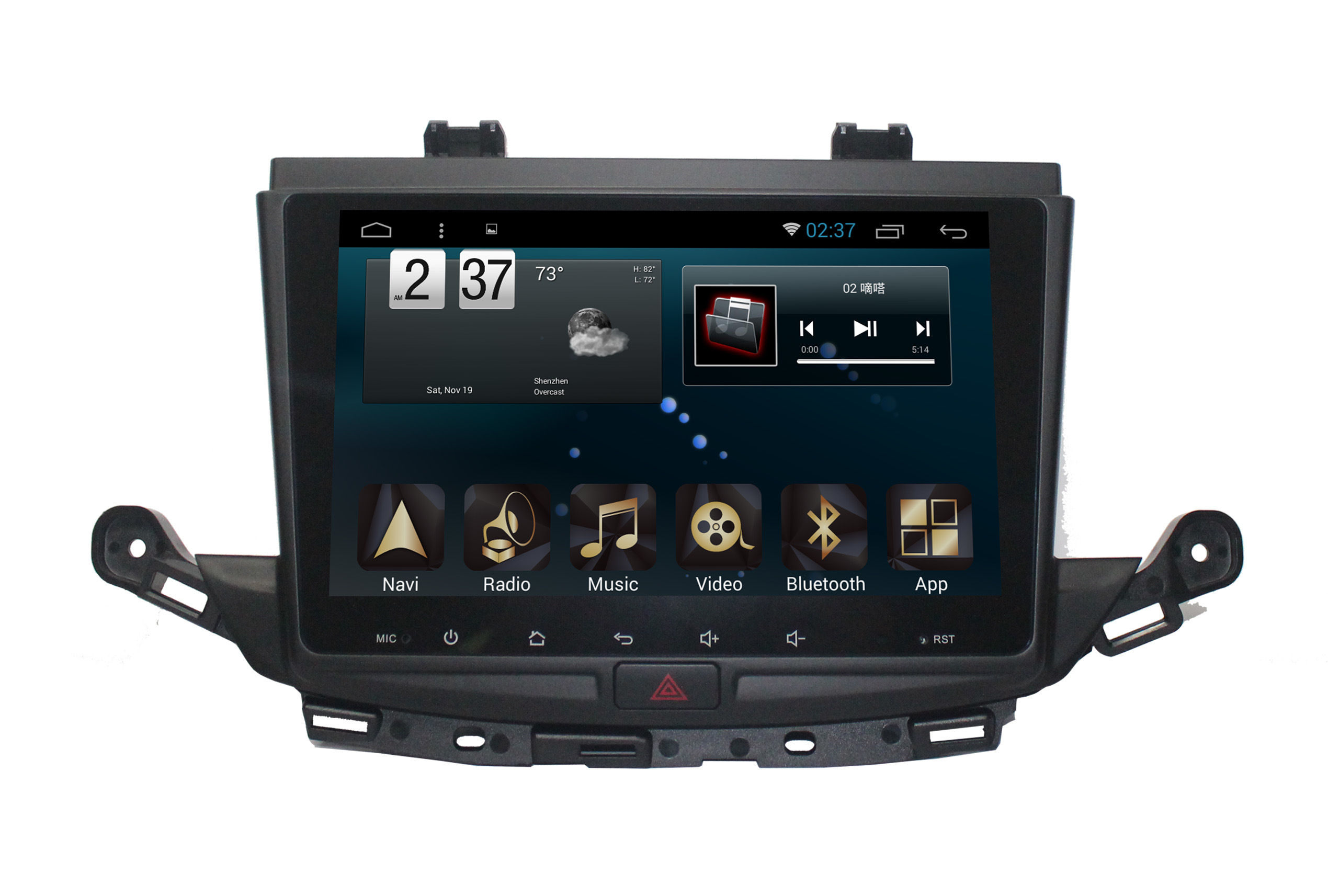 New Android System Car GPS of Buick Verano 2015 with Navigation