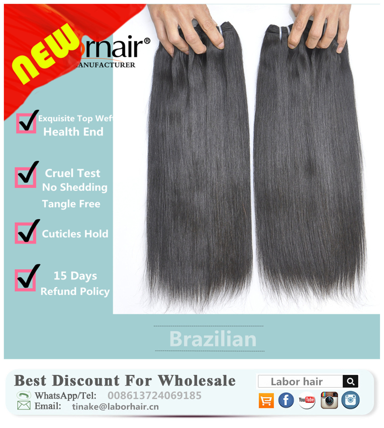 Unprocessed Labor Hair Extension 105g (+/-2g) /Bundle Natural Brazilian Virgin Straight Hair 100% Human Hair Weaves Grade 9A