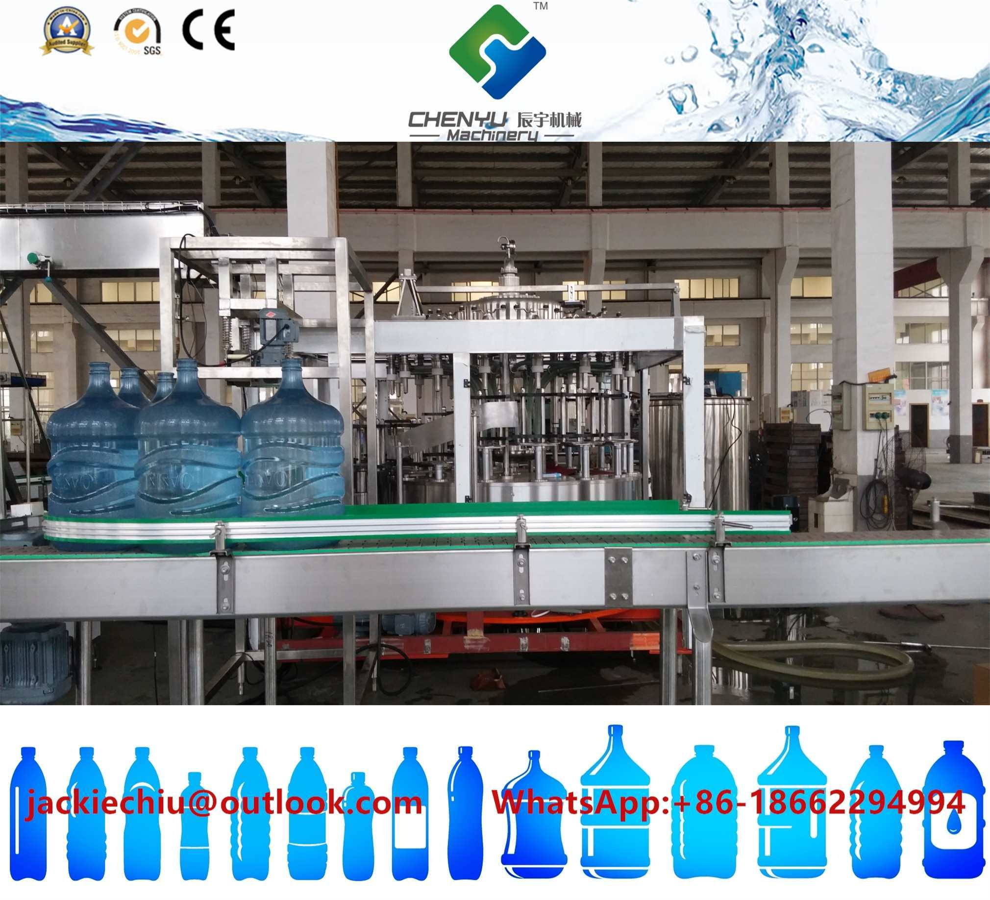 300bph 5 Gallon Water Bottling Machine