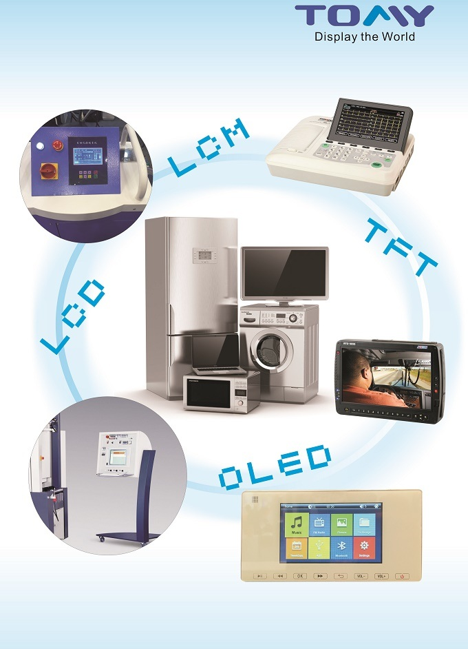 Tomy′s LCD/TFT/Lcm′s Application for Smart Home/ Industrial Use