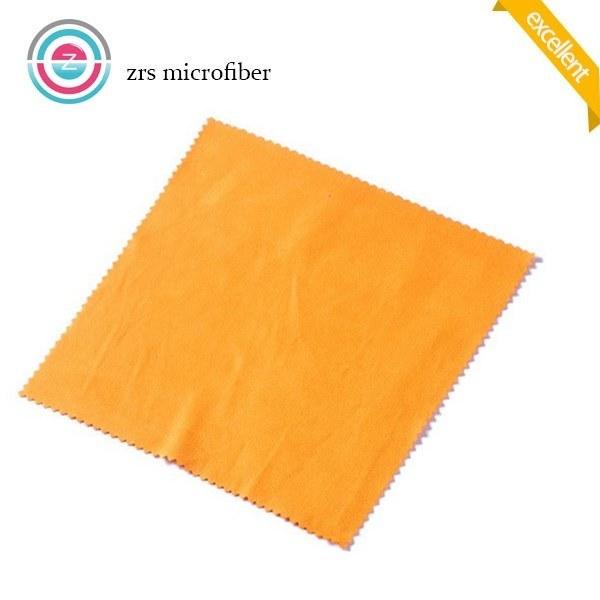 Custom Silk Logo Printed Microfiber Towel