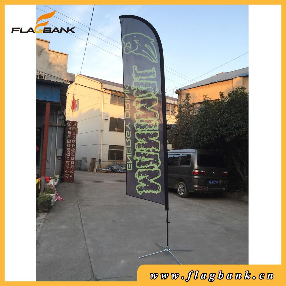 4.5m Advertising Aluminium Portable Feather Flag/Beach Flag