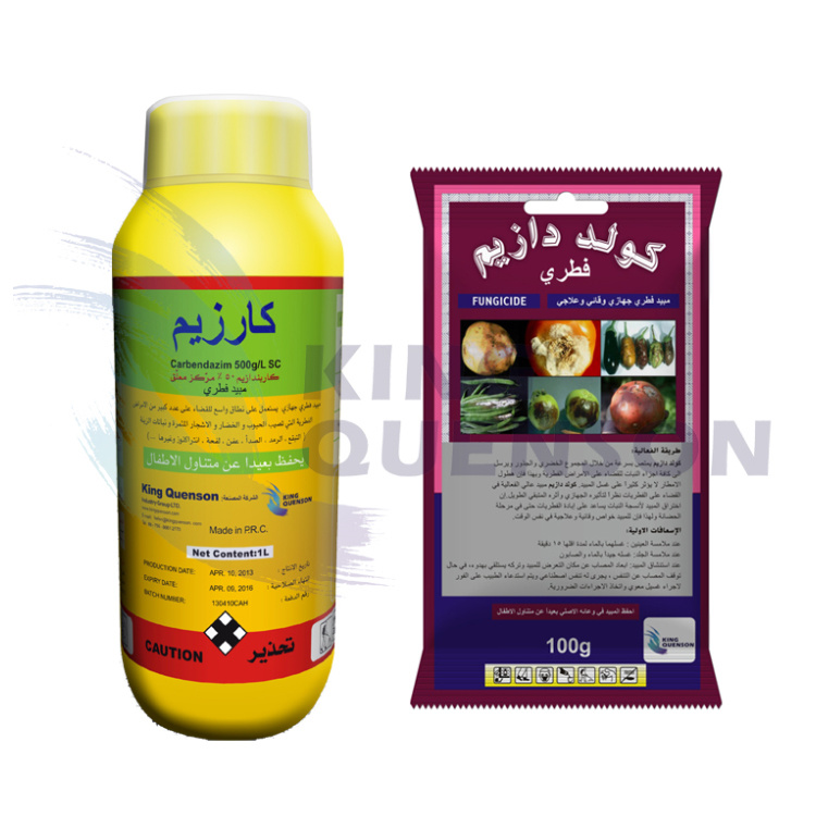 King Quenson Fungicide Carbendazim 98% Tc Carbendazim 500 G/L Sc