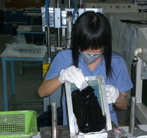 Social Compliance Service/Factory Assessement /Factory Audit