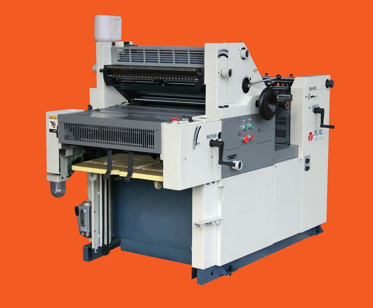 China Offset Printing Machine (JY56) - China Offset ...