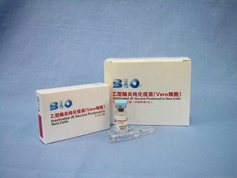 china japanese encephalitis vaccine industry in depth China's japanese encephalitis vaccine industry depth research report on china japanese on china japanese encephalitis vaccine industry at.