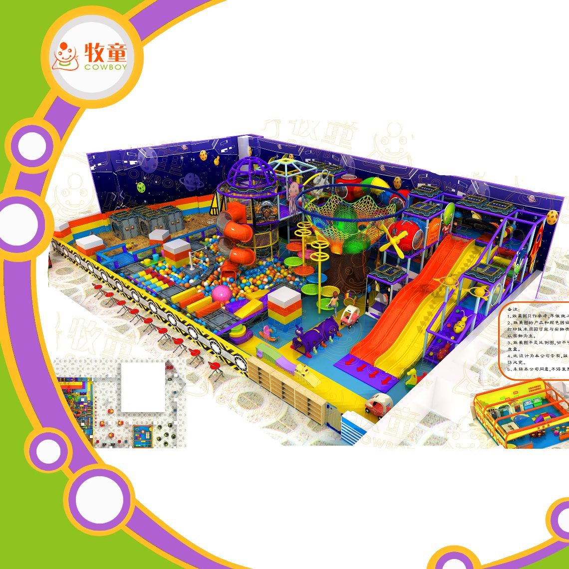Space Theme Baby Indoor Play Structure for Party Room