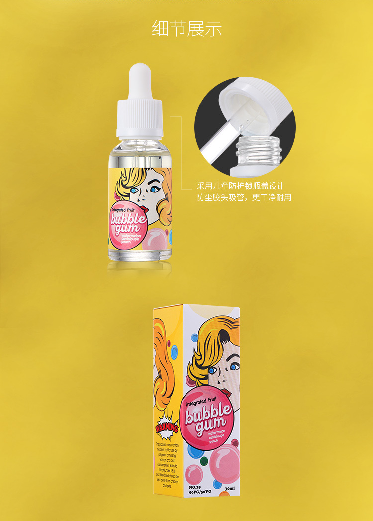 Bubble Gum Flavor 10ml E-Cig Liquid, E Juice, E Liquid