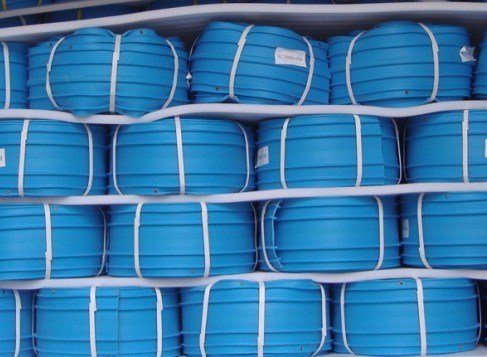 China Pvc Waterstop China Waterstop Polyvinylchloride