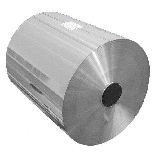 China aluminum foil food container foil china aluminum for Aluminum cuisine