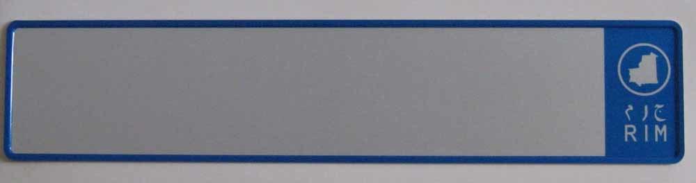 License Plate (Israel) , Israel License Plate, License Plate