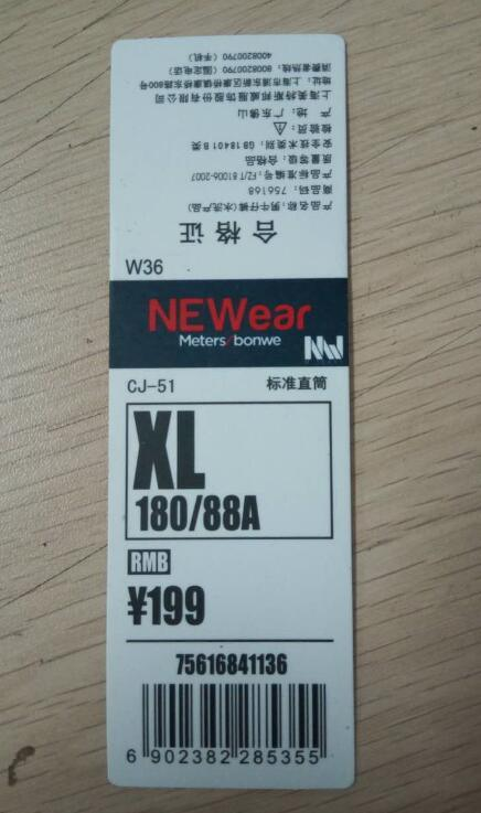 Hot Selling High Quality Fabric Labels Garment Apparel Clothing