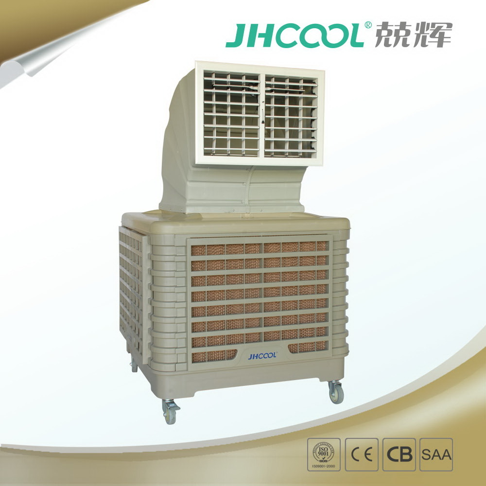 Jhcool High Quality Commecial Air Cooler (T9)