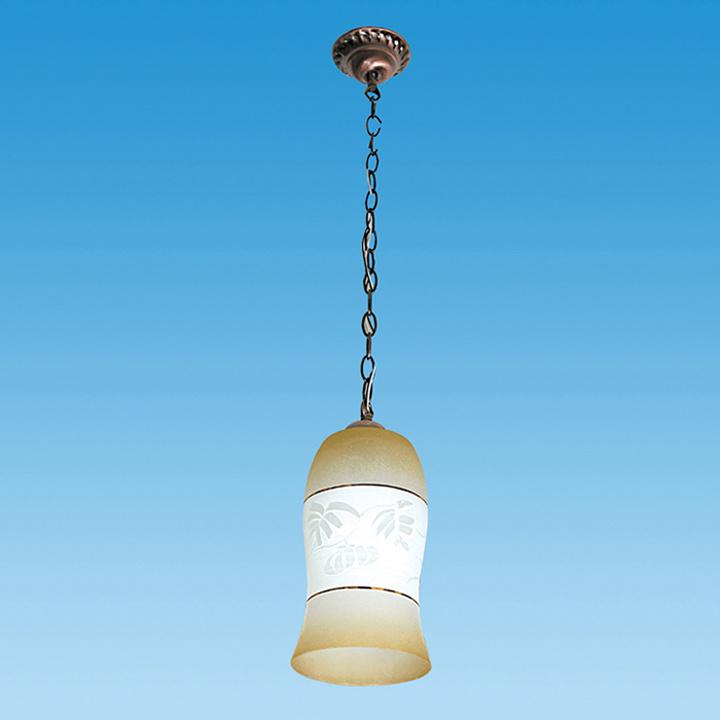 Brown One Light Pendent Lamp/Light Fixture