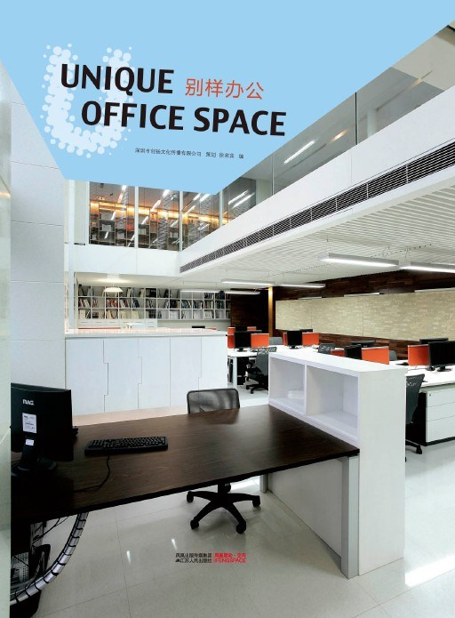 Unique Office Space