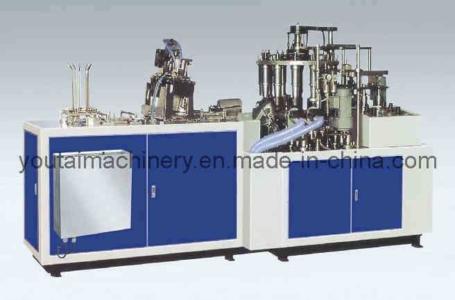 Full Automatic High Speed Paper Cup Forming Machine (YT-LAB)