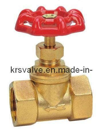 Brass Globe Valve-J11W-16t