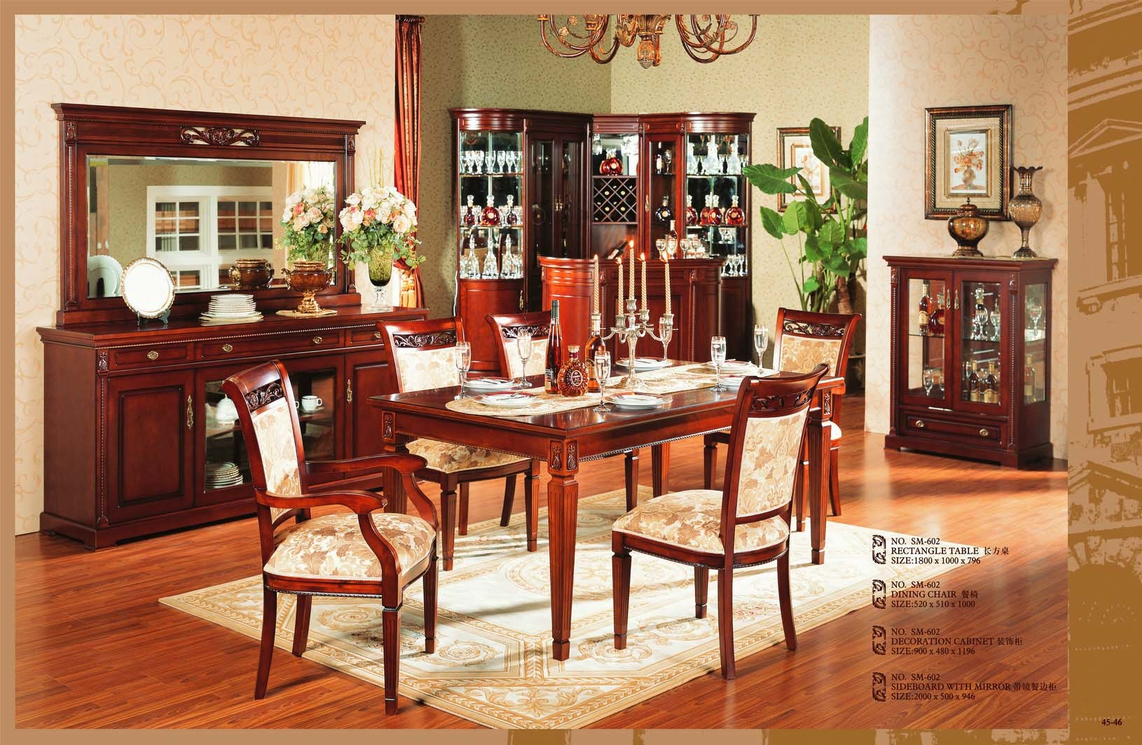dining room set c sm 602 china dining room furniture