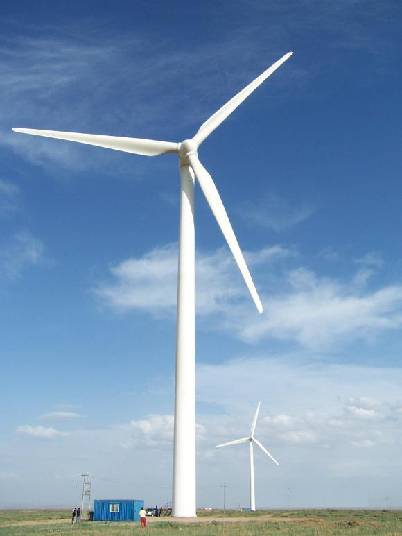 BLADE ENERGY GENERATOR TURBINE WIND - WIND TURBINES