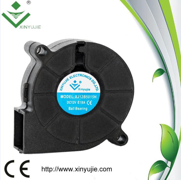 Tiny 50mm High Pressure 50*50*15mm 12V DC Blower Fan