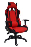 Ergonomic Racing Office Chair (LDG-2692)