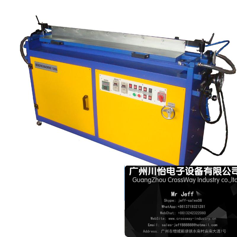 Automatic Bending Machine for Acrylic Plastic Sheet 1.8m