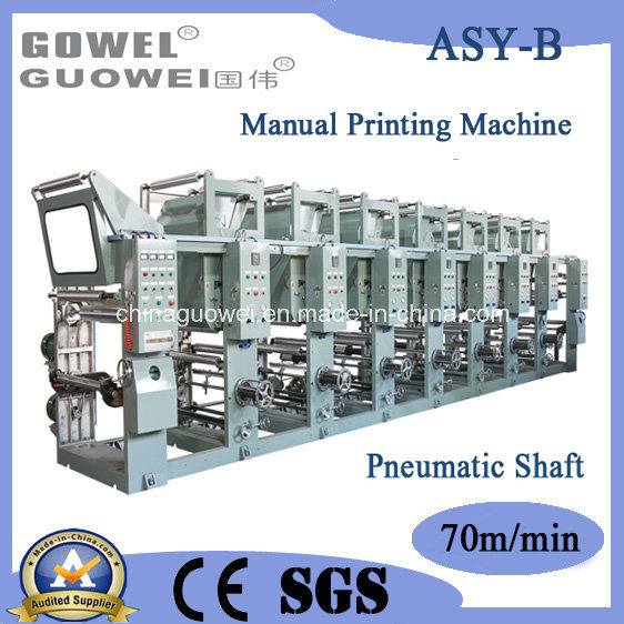 Shaftless Automatic Gravure Printing Press for Plastic Film (Pneumatic Shaft)