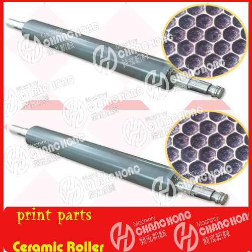 Printing Machine Parts of Ceramic Rollers