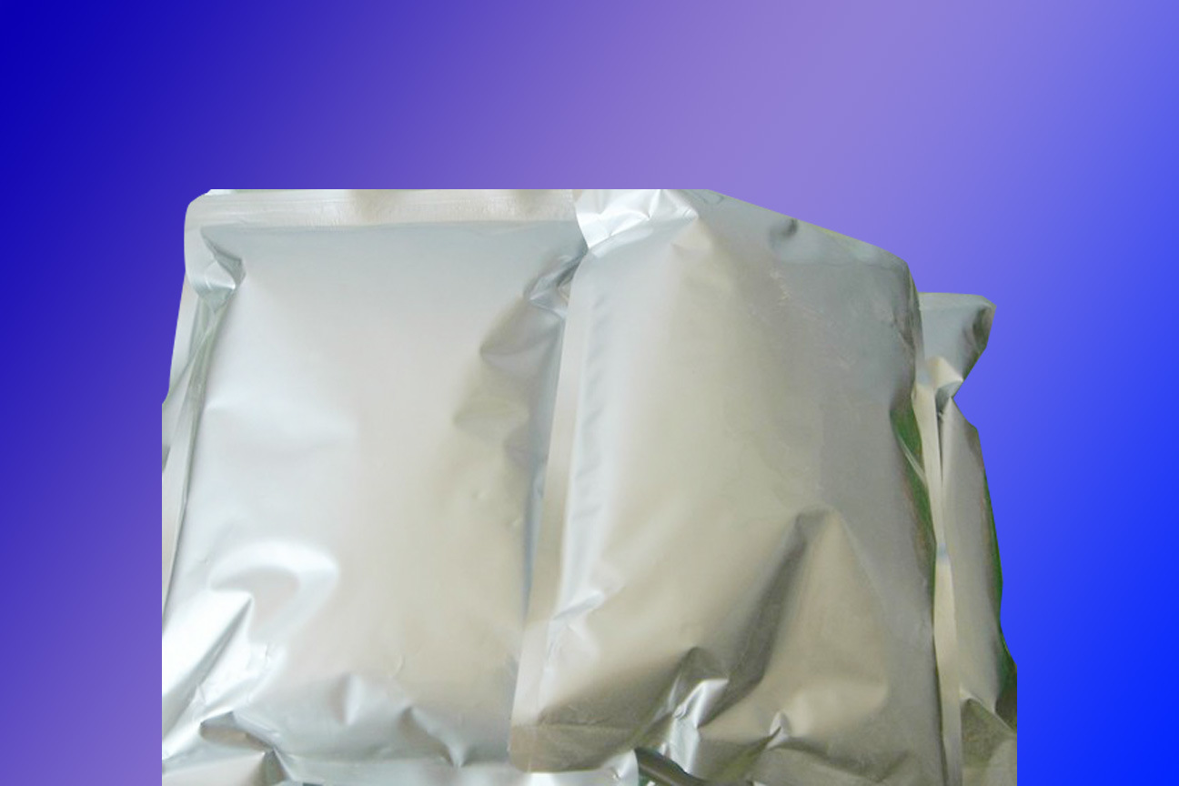 Dipsacoside B CAS 33289-85-9 Plant Extract 98% HPLC