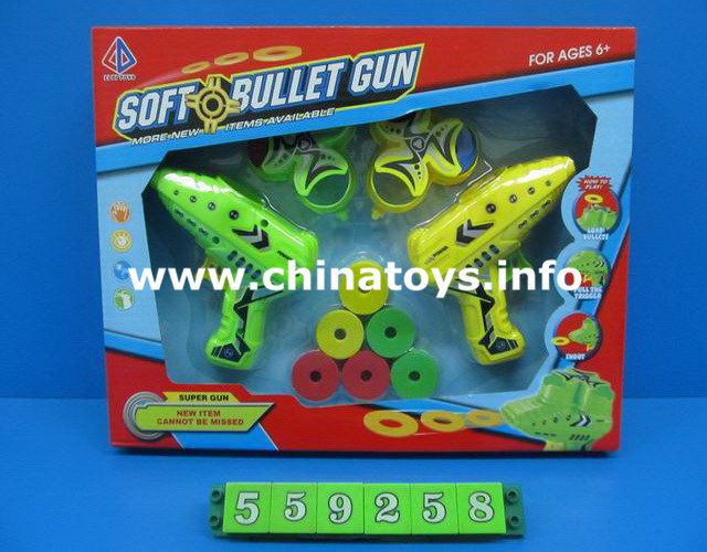 EVA Flying Soft Plastic Bullet Gun Educational Toy (559258)