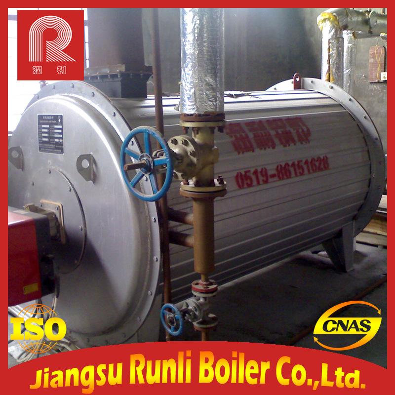 Horizontal Type Light Oil Fired Thermal Oil Boiler