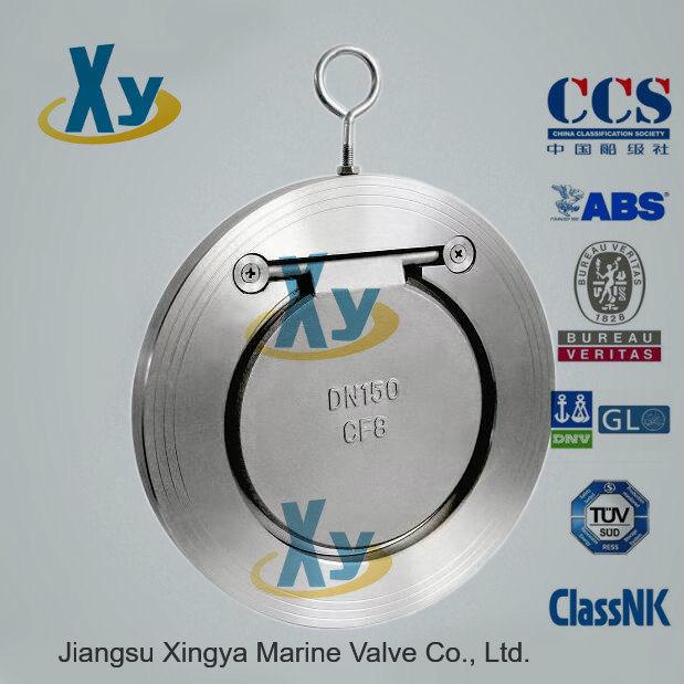 JIS Wafer Type Swing Check Valve (Sandwich Valve)
