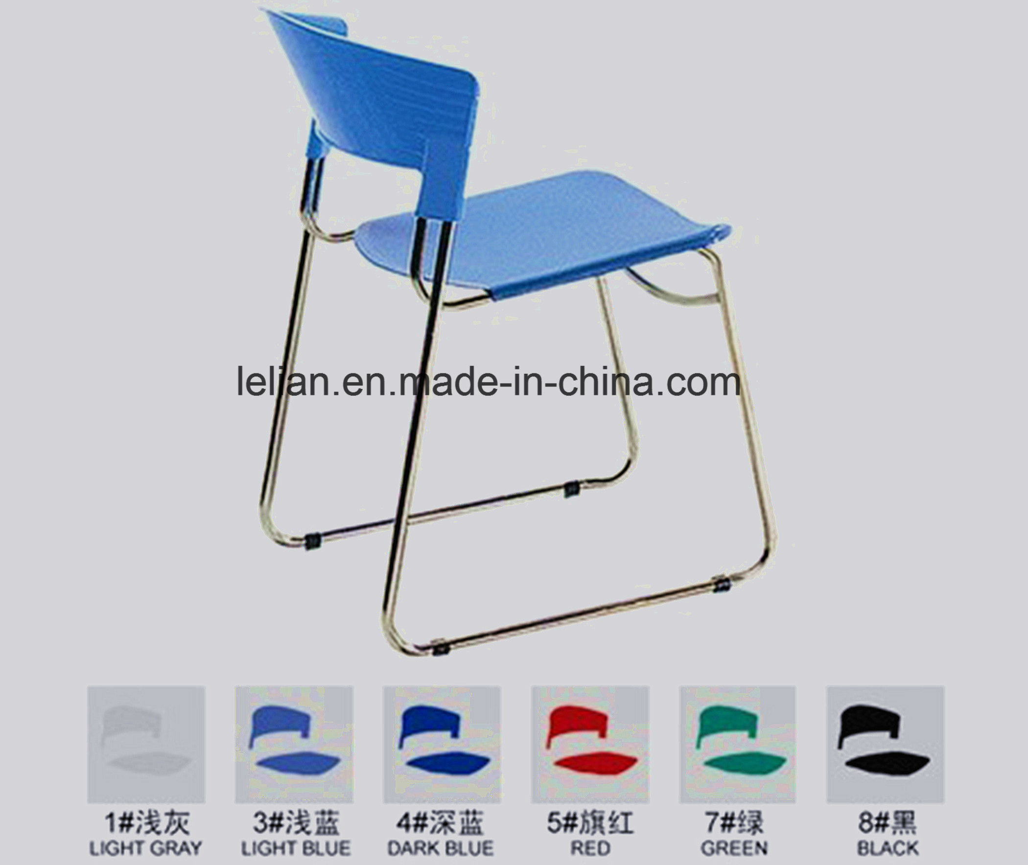 Good Sale Poly Seat and Back Stacking Guest Chair (LL-0023)