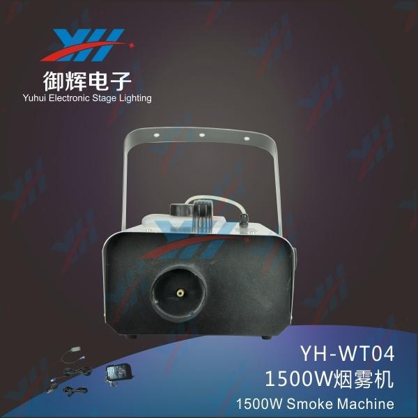 DMX Control Intelligent 1500W Stage Effect Foggers Smoke Machine
